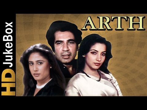 Arth (1983) Songs | Full Video Ghazal Songs Jukebox | Shabana Azmi, Smita Patil | Jagjit Singh