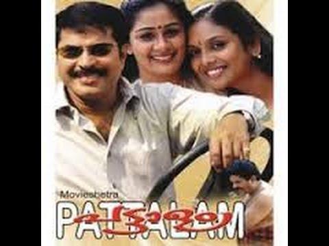 Malayalam song Vennakalil ennekothi// Pattalam