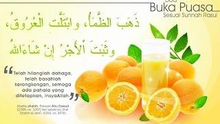 Doa Buka Puasa Bersama
