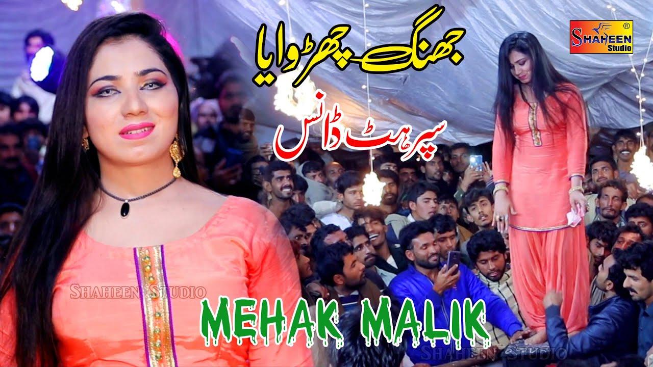 Download Jhang Churwaya | Mehak Malik | Dance Performance 2021 | Shaheen Studio
