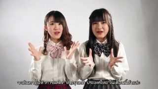 Heart Ribbon VDO message for Thailand / POP OF JAPAN 2 Bangkok Thai...