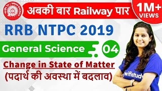 12:00 PM - RRB NTPC 2019 | GS by Shipra Ma\'am | Change in State of Matter
