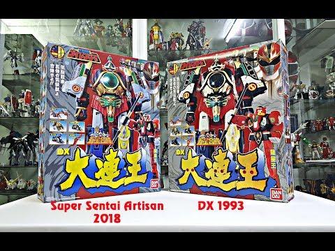DairenOh Super Sentai Artisan VS DX 93 Part 1
