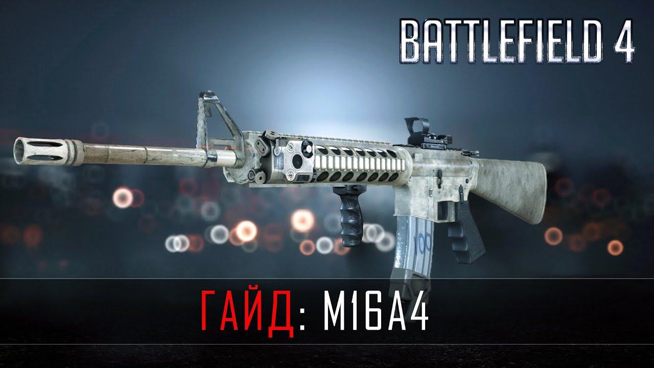 Battlefield 4 ГАЙД: M16A4 - YouTube M16a4 Bf3