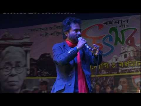 """Nachiketa Chakraborty"" Performance In Bardhaman Poura Utsav 2016 Part 4"