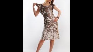 Модные сарафаны оптом(Каталог модных сарафанов. Представлены только стильные модели
