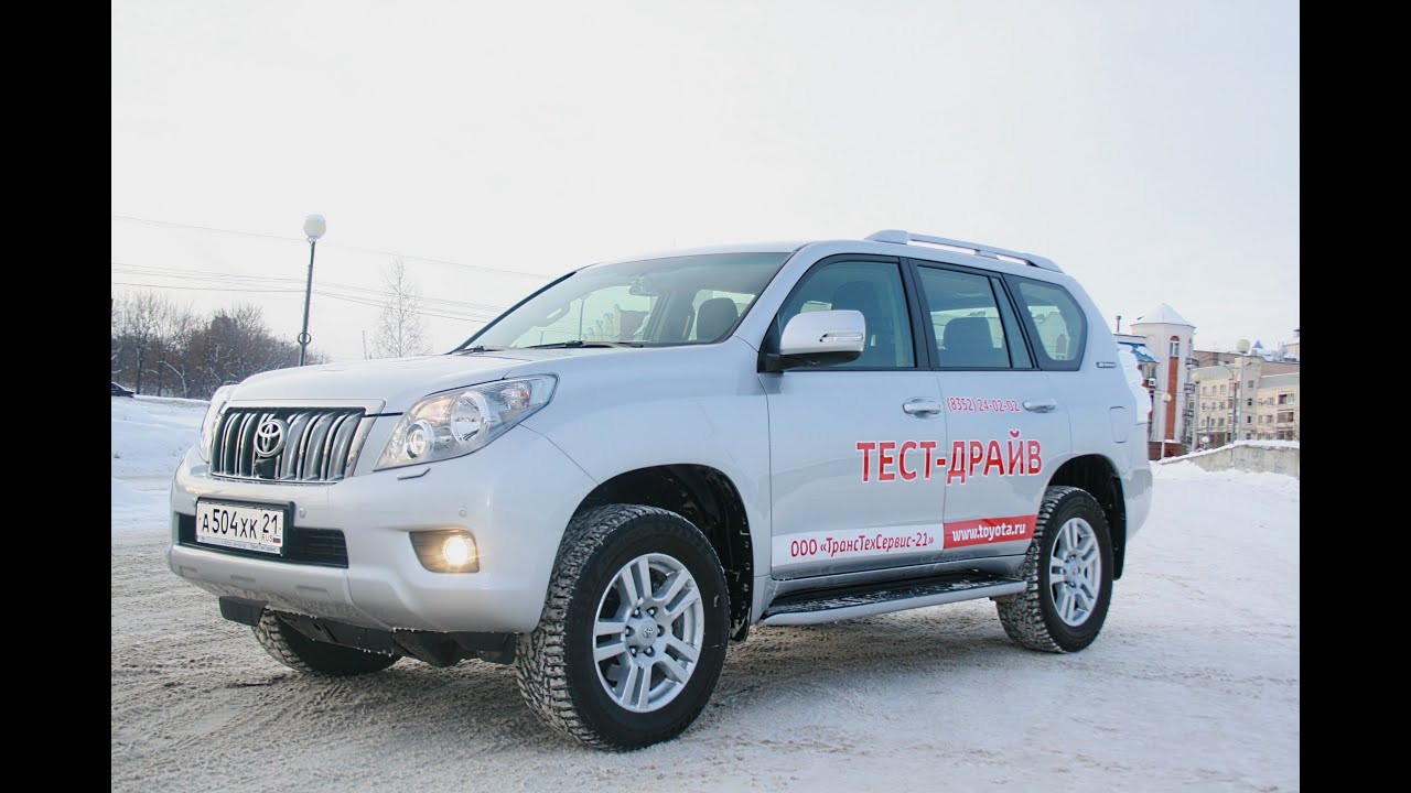 Обзор Toyota Land Cruiser Prado 150 ... - roadres.com
