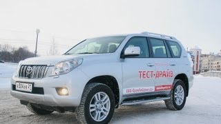 Toyota Land cruiser prado 150 Обзор
