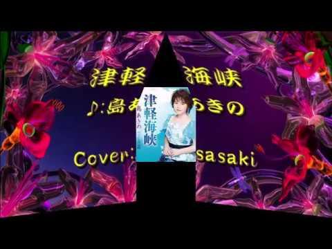 ????/????Cover:sasaki
