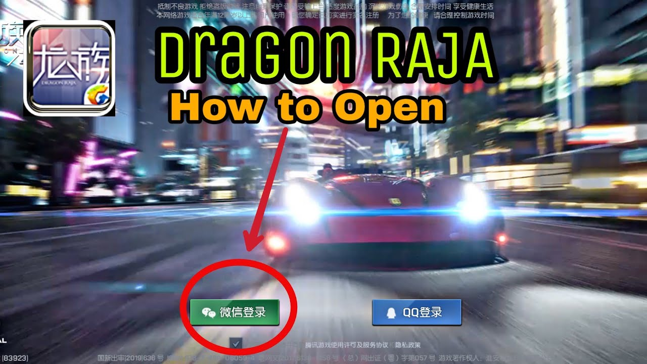 How To Open Game Dragon Raja In Wechat App Android Youtube