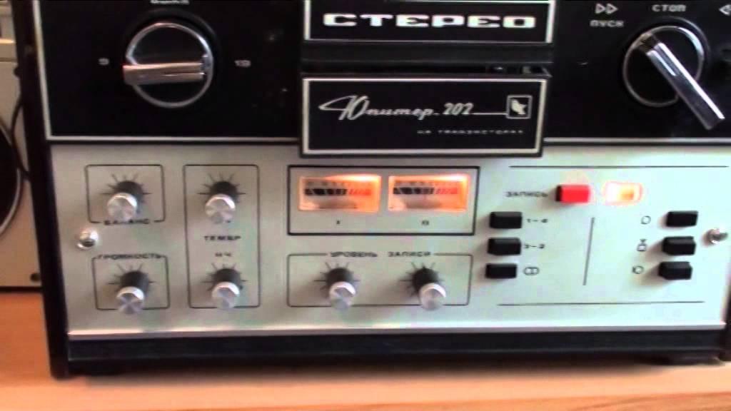 Юпитер 202 магнитофон