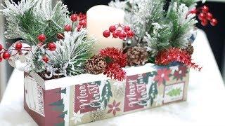 DIY Dollar Tree Rustic Christmas Centerpiece