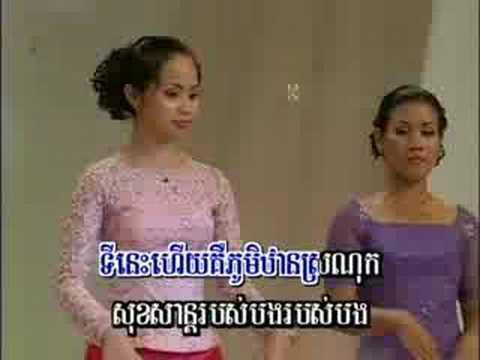 Sra muy Keo