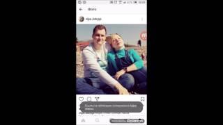 Как дать ссылку на свой профиль в Инстаграм! Фаберлик Онлайн