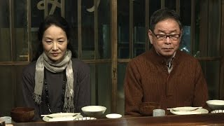 土曜日の朝、平賀良男(ベンガル)と、その妻・みずえ(永島暎子)が店...