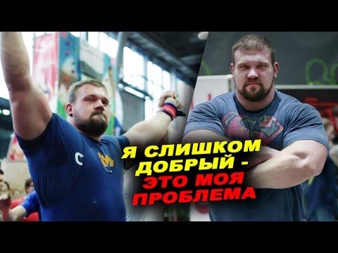 """Самое страшное - это отобрать у человека цель! Кирилл Сарычев в объективе """"Железного рейтинга"""""""