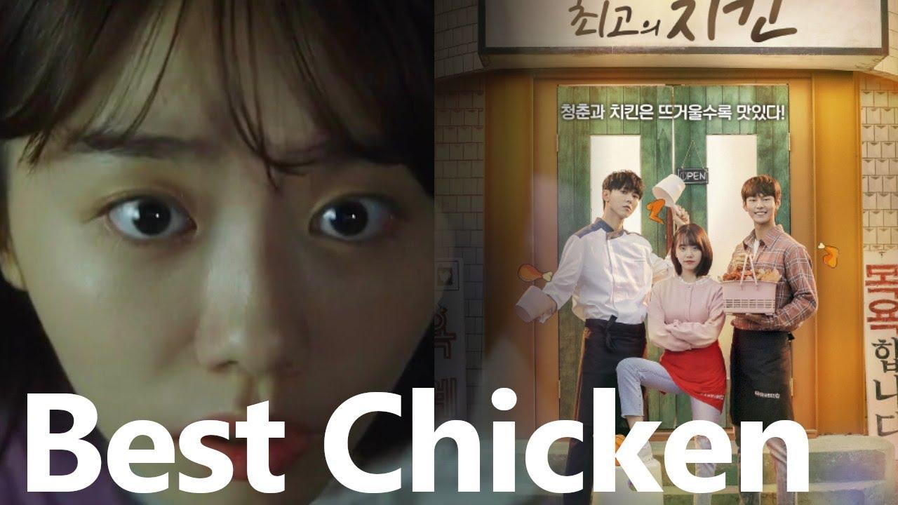 Best Chicken 2019 Korean Drama Eng Sub Youtube