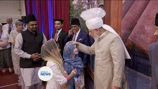 This Week With Huzoor - Mubarak Mosque Reception Special