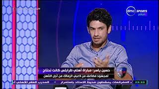 الحريف - حسين ياسر المحمدي : أهداف متعب القاتلة لا تنسى ونفسي يكمل في الملعب