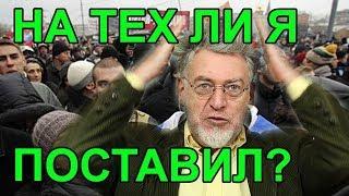 Полиция Москвы и люди Навального. Артемий Троицкий