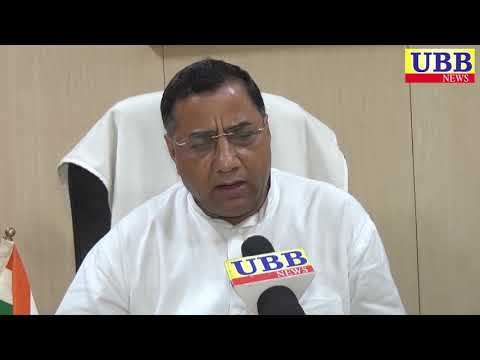 NDMC PART.01.बी एस भाटी ने की काउंसिल मीटिंग पर खास बातचीत UBB News के साथ