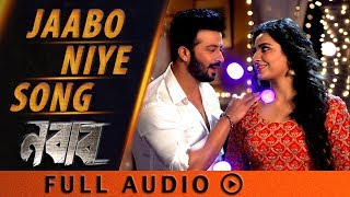 Jabo Niye  | Audio Song | Nabab   | Shakib Khan | Subhashree | Bengali Songs 2017
