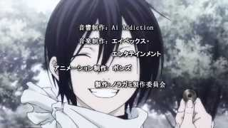 【MAD】 Noragami Opening 2 「拍手喝采歌合」ᴴᴰ