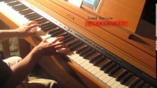 久々のサンホラ演奏です。全力で取り組みました。 楽譜→http://www1.axf...