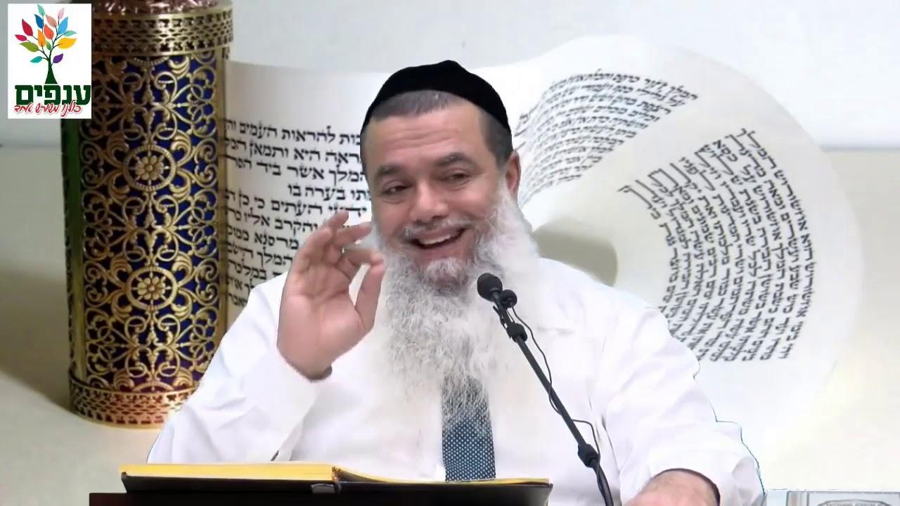 הרב יגאל כהן - מתנות לאביונים – זו הברכה שלך לכל השנה.