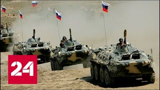 В госдепе США заявили, что Украина - поле для военных учений России. 60 минут от 18.07.19