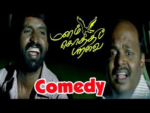 Manam Kothi Paravai Full Movie Scenes   Sivakarthikeyan Lies To His Friends   Soori Comedy Scenes