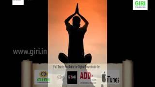 09  Mantra Pushpam
