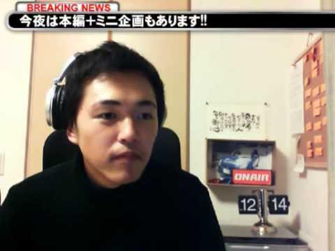 28「あの感動再び?県道3号線横断...