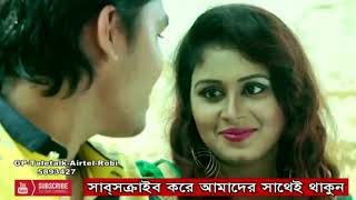Amar moner ghore  bangla new hot  music video song 2017