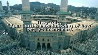 Surah Al-Kahf(complete with translation)-Sheikh Sudais