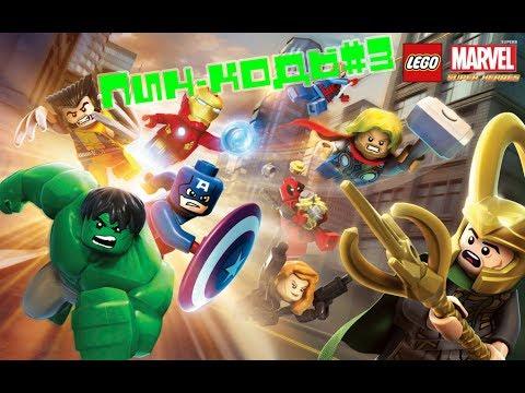 Коды Lego Movie