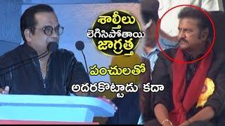 Brahmanandam Comedy Punches at Mohan Babu Felic...