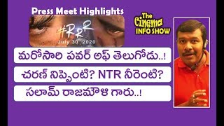 RRR Movie Press Meet Highlights Story And Release Date Jr NTR Ram charan Rajamouli Mr B