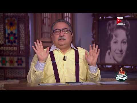حوش عيسى - السيرة الذاتية لـ - محمد طه - أصل الغناء الشعبي الريفي  - نشر قبل 11 ساعة