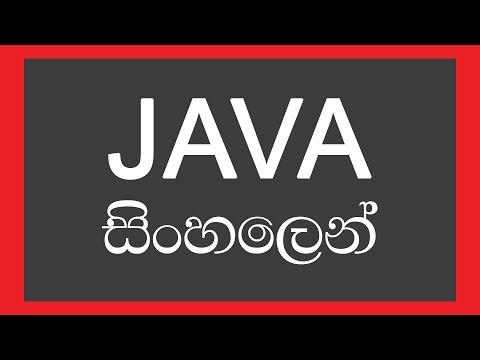 01.-install-jdk---programming-with-java-in-sinhala
