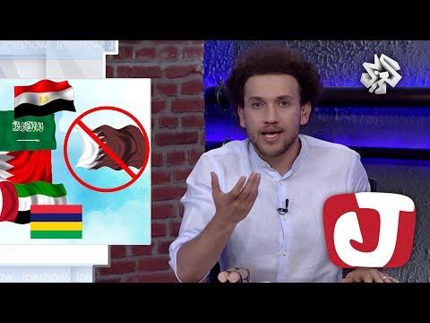 جو شو│الحلقة 49│أحمد موسى وحصار قطر