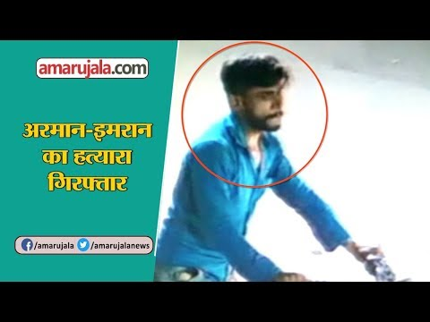 Unknown Miscreants Shoot Brothers In Lucknow's Thakurganj- Crime News