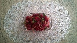 Салат со свеклой,ткемали и специями