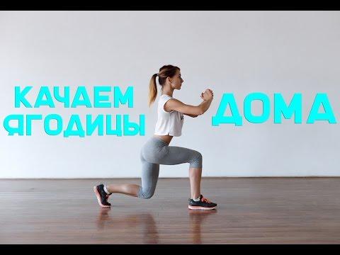 Толстые ноги-ляшки Что делать? Упражнения для похудения