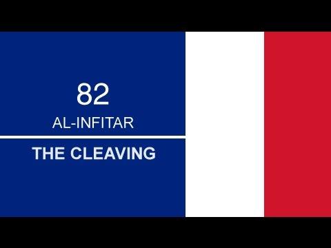 082 Surah Al Infitar | The Cleaving
