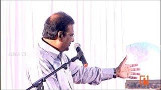 Dr. Paul Dhinakaran | Eva.Samuel J Solomon | Memorial service | jesus calls | Prayertv | Jebamtv