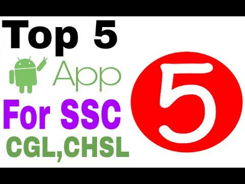 Top 5 Android Apps For SSC Exam Preparation