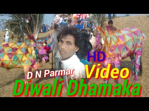 Diwali Dhamaka HD Video Dahod D N Parmar Dil No Don Digital