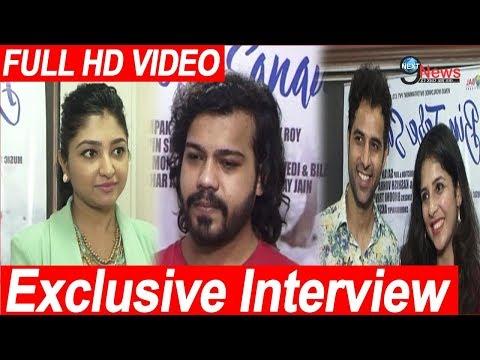 Exclusive Interview Of Singers | Bhoomi Trivedi | Bilal | Vipin Sharma & Kashish Vohra
