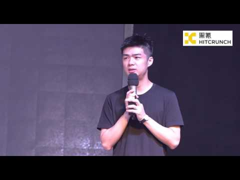 "HitCrunch2016 - Zixiong Luo ""HMD--The General Computing Platform of Next Generation"" 黑氪2016 罗子雄"